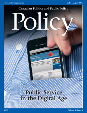 Rebranding the public service